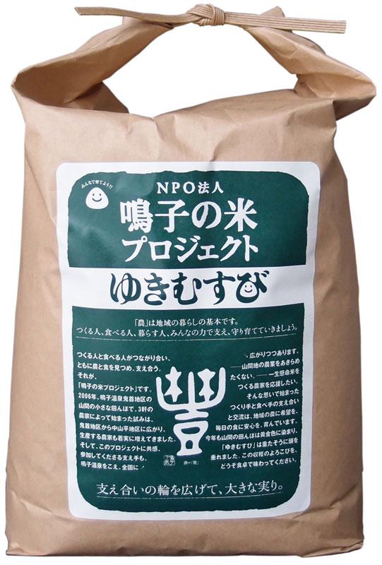 komebukuro